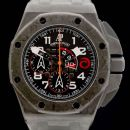 Audemars Piguet Royal Oak Offshore Alinghi Team Carbon Limited von Audemars Piguet