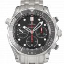 Omega Seamaster Diver 300M Co-Axial Chronograph von Omega