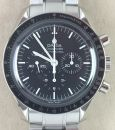 Speedmaster Moonwatch Professional von Omega