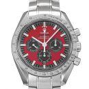 Omega Speedmaster Michael Schumacher von Omega