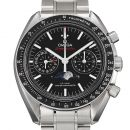 Omega Speedmaster Moonwatch Co-Axial Master Chronometer Moonphase Chronograph von Omega