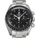 Omega Speedmaster Moonwatch Professional Chronograph von Omega