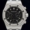 Royal Oak OffShore 26231 Lady Chronograph Stainless Steel / Black von Audemars Piguet
